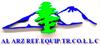 AL ARZ REF EQUIP TR CO LLC