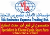 View Details of Via Emirates Express Trading EST