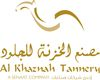 Al Khaznah Tannery Abu Dhabi, UAE